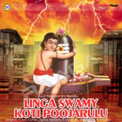 Linga Swamy Koti Poojarulu songs