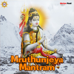 Mruthunjeya Mantram songs