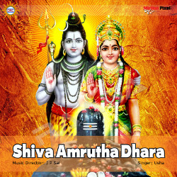 Shiva Amrutha Dhara songs