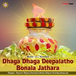 Dhaga Dhaga Deepalatho Bonala Jathara songs
