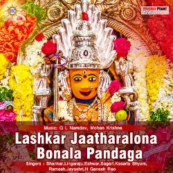 Lashkar Jatralona Bonala Pandaga songs