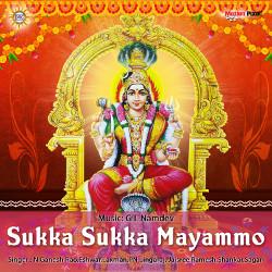 Sukka Sukka Mayammo songs