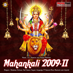Mahankali -  2009 (Vol 2) songs