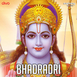 Bhadradri songs