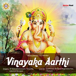 Vinayaka Aarthi songs