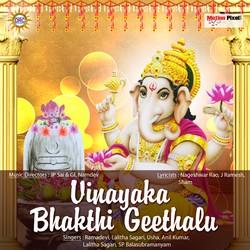 Vinayaka Bhakthi Geethalu songs
