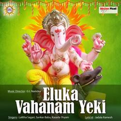 Eluka Vahanam Yeki songs