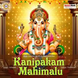 Kanipakam Mahimalu songs