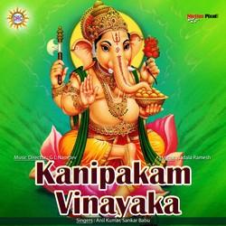 Kanipakam Vinayaka songs