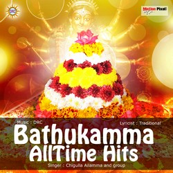 Bathukamma Alltime Hits songs