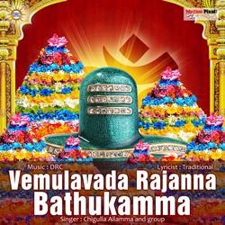 Vemulavada Rajanna Bathukamma songs