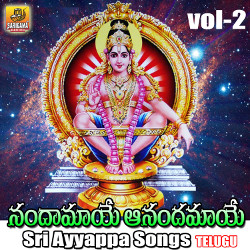 Nandamaye Anandamaye - Sri Ayyappa Patalu (Vol 2) songs