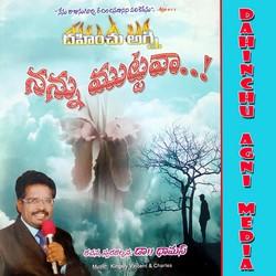Nannu Muttava songs