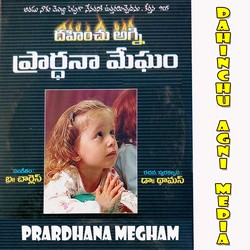Prardhana Megham songs