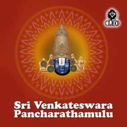 Sri Venkateswara Pancharathamulu songs