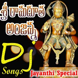 Sri Anjaneya Swamy DJ Songs songs