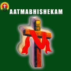 Aatmabhishekam songs