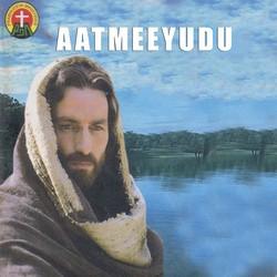 Aatmeeyudu songs