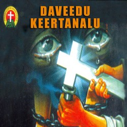 Daveedu Keertanalu songs