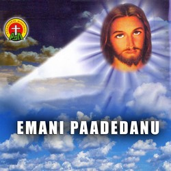 Emani Paadedanu songs