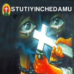 Stutiyinchedamu songs