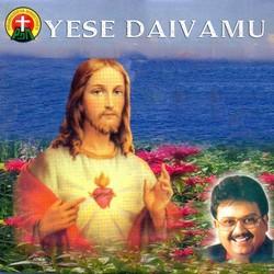 Yese Daivamu songs