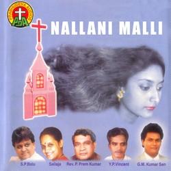 Nallani Malli songs