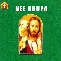 Nee Krupa songs