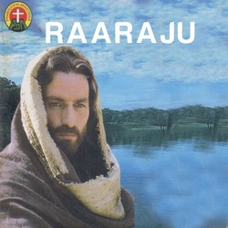 Raaraju songs