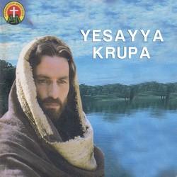 Yesayya Krupa songs