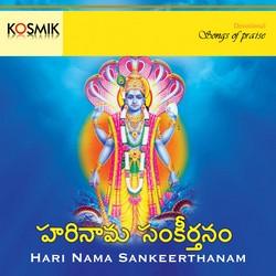 Hari Nama Sankeerthanam songs