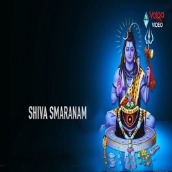 Shiva Smaranam songs
