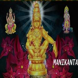 Manikanta songs