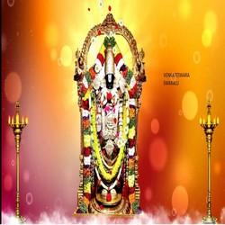 Venkateswara Swaralu songs