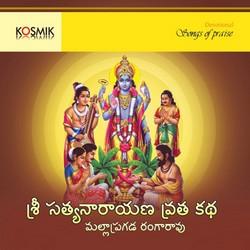Sri Sathyanarayana Vratha Kadha songs