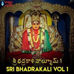 Sri Bhadrakali - Vol 1 songs