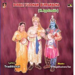 Bobbiliyuddam Burrakatha Yanamala Satyarao (M. Appalanaidu) songs