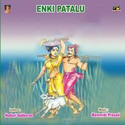 Enki Patalu songs