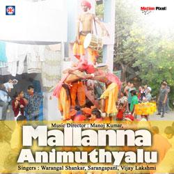 Mallanna Animutyalu songs