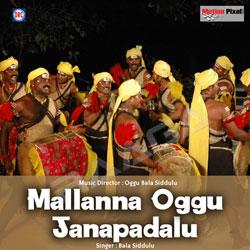 Mallanna Oggu Janapadalu songs
