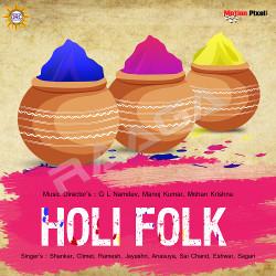 Holi Folks songs