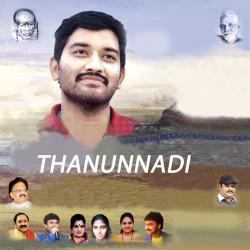Thanunnadi songs
