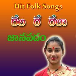 Rela Re Rela Janapadam songs