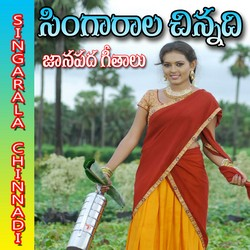 Singarala Chinnadi songs