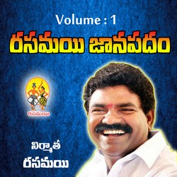 Rasamayi Janapadam - Vol 1 songs