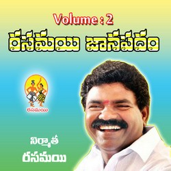 Rasamayi Janapadam - Vol 2 songs