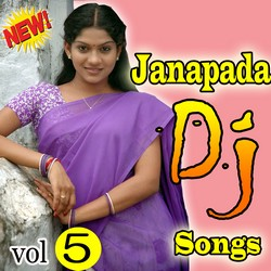 Telugu Folk Dj Songs - Vol 5 songs