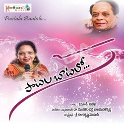Paatala Baatalo songs