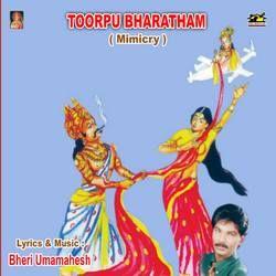 Toopu Bharatham (Mimicry) songs