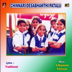 Chinnari Desabhakthi Patalu songs